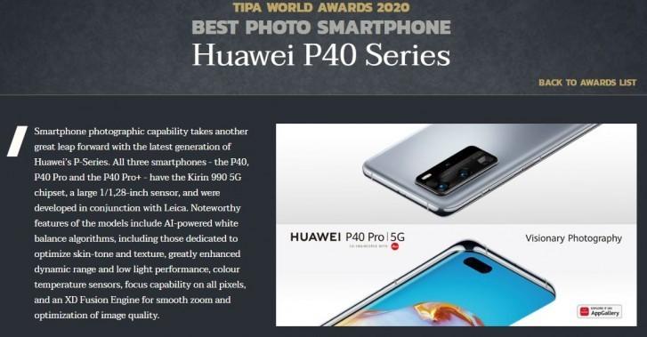 Huawei P40 TIPA