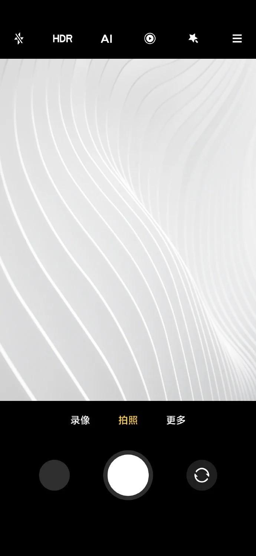 MIUI-12-camera-app