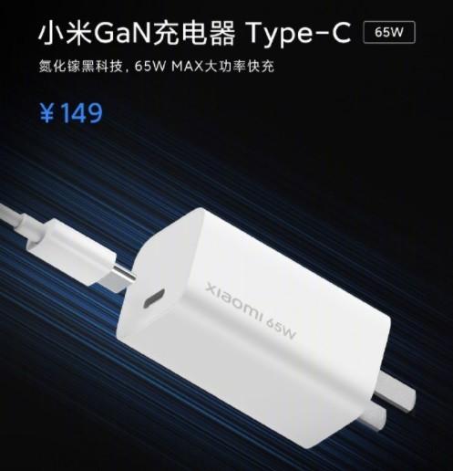 caricabatterie xiaomi 65W