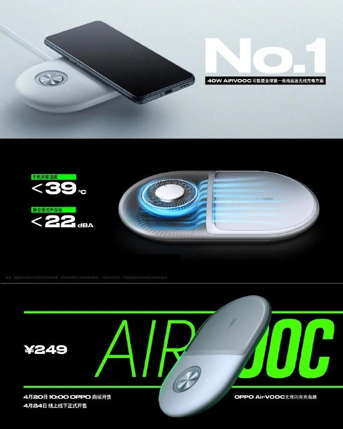 caricabatteria OPPO-AirVOOC-Wireless-40W