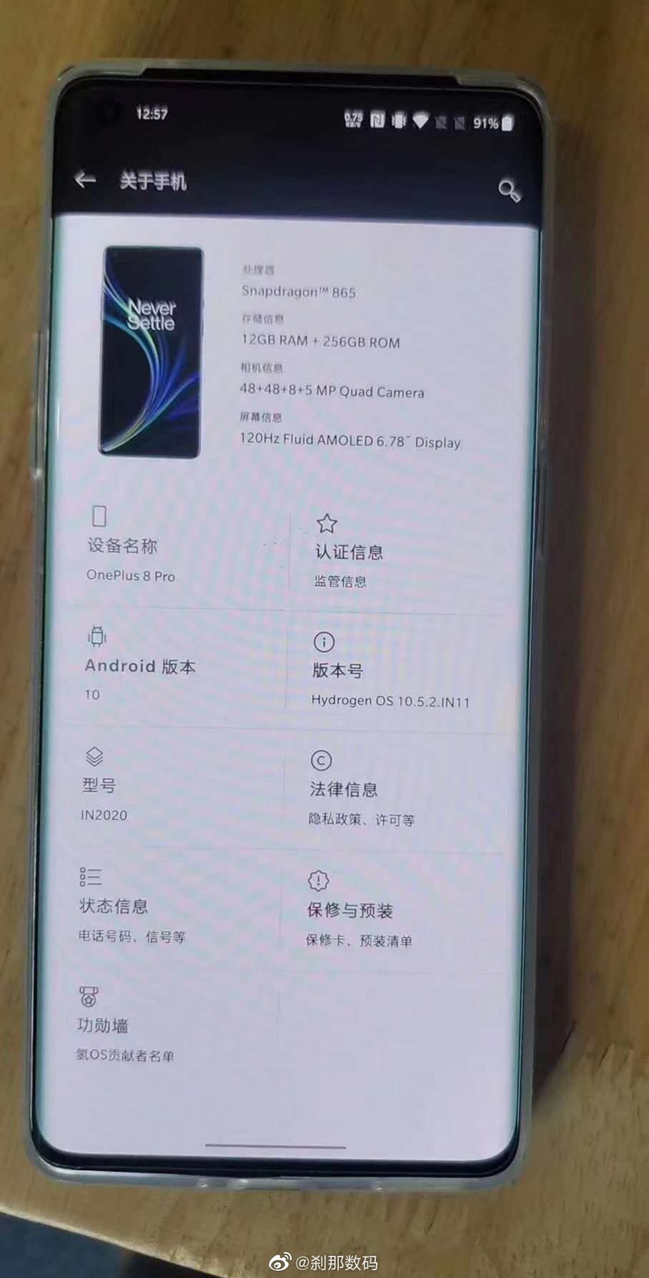 foto OnePlus 8 Pro