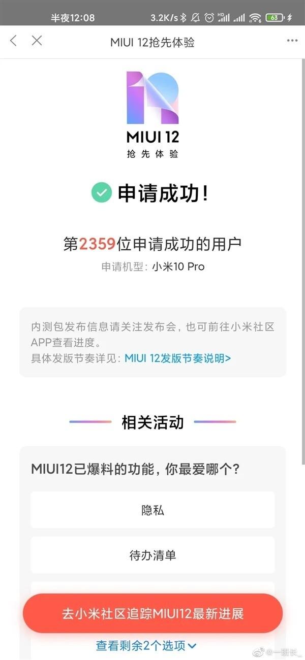 xiaomi miui 12 smartphone supportati
