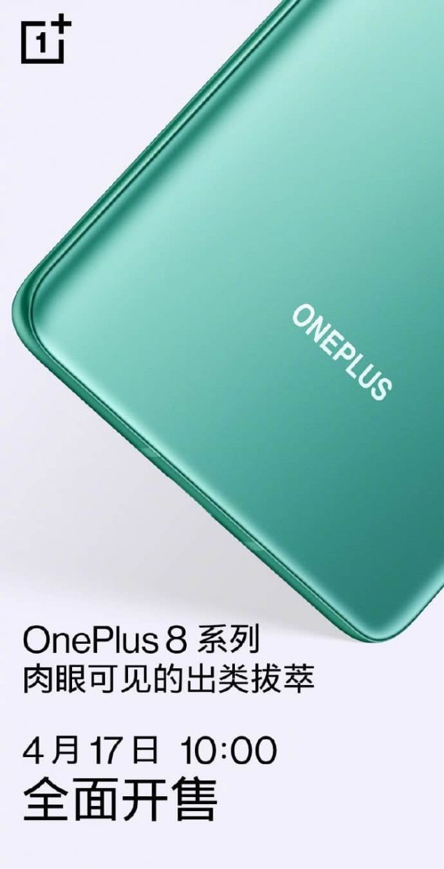 oneplus 8 pro vendita 17 aprile partnership andré