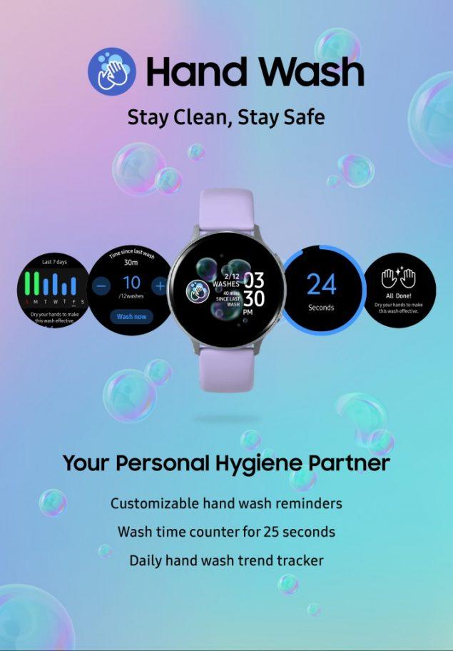 samsung galaxy watch active 2 hand wash firmware applicazione