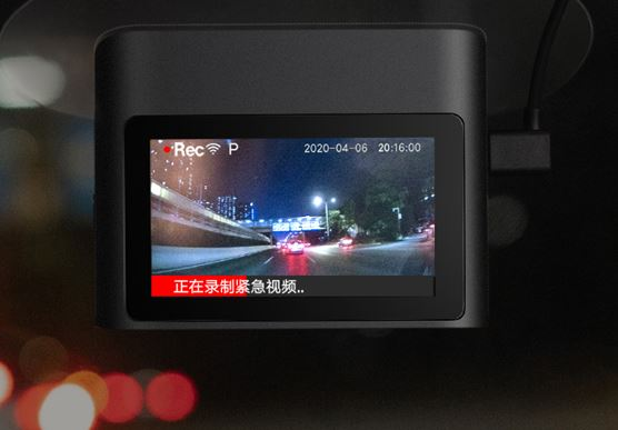 Xiaomi lancia una dashcam 2K e una serratura molto smart