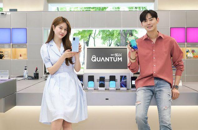 samsung galaxy a quantum ufficiale specifiche prezzo