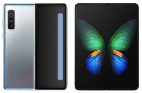 Samsung Galaxy Fold 2 brevetto