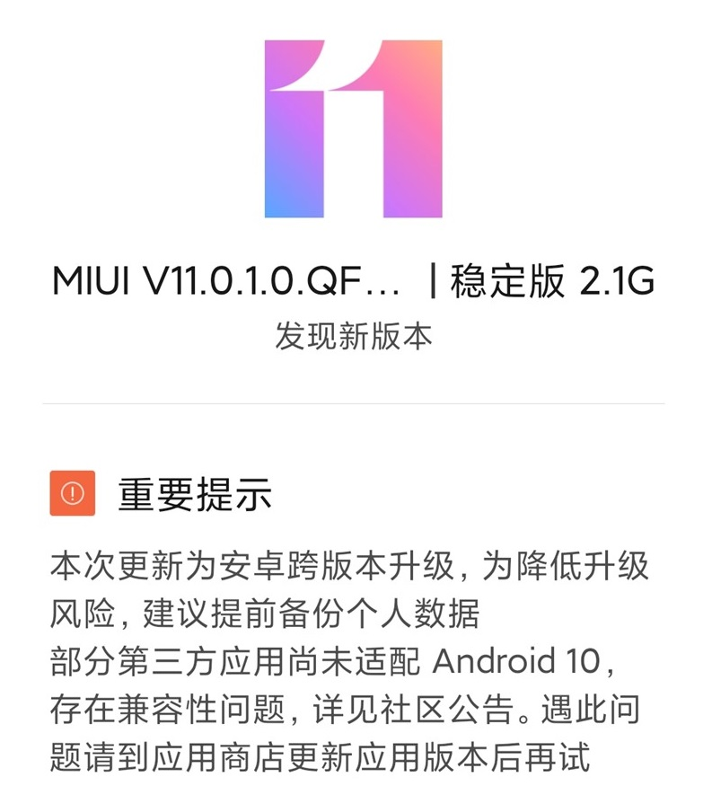 Redmi Note 7 Pro aggiornamento Android 10 Cina