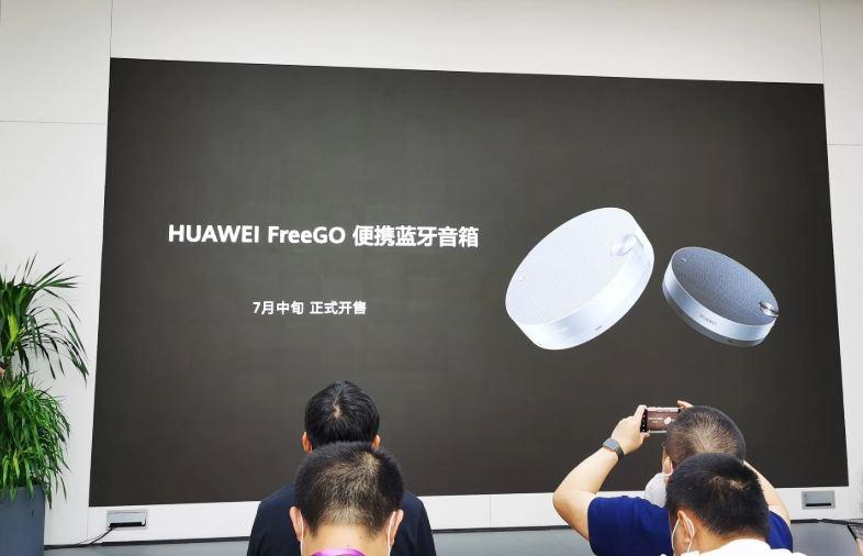 Huawei lancia un nuovo piccolo altoparlante Bluetooth