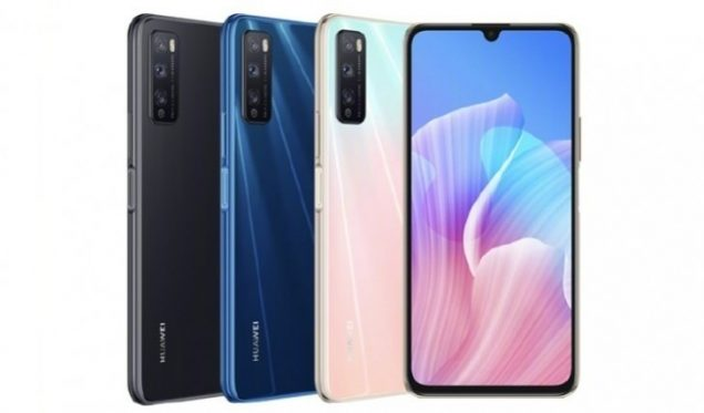 huawei enjoy 20 plus samsung galaxy m51 honor 30 lite youth rumor