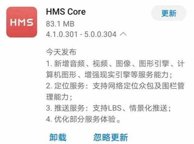 huawei hms core 5.0 novità