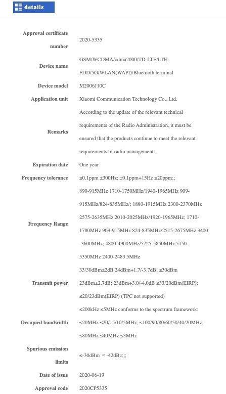 redmi k40 certificazione miit connettività 5g