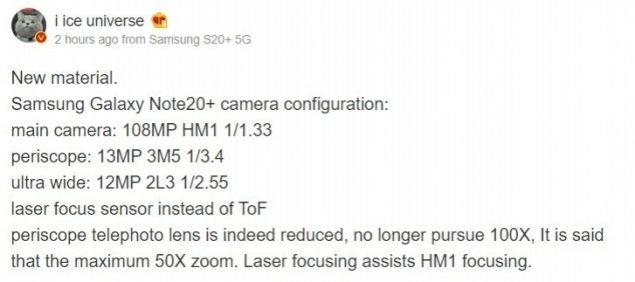 samsung galaxy note 20 plus fotocamera configurazione rumor