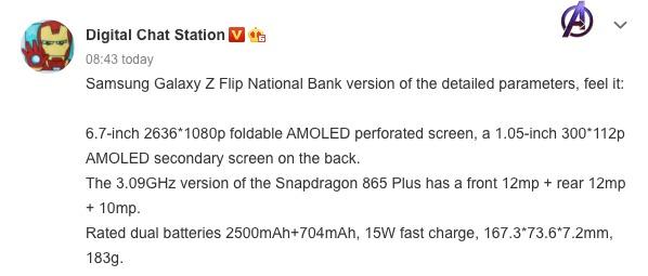 samsung galaxy z flip 5g fold 2 scheda tecnica design leak