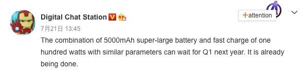 smartphone batteria 5000 mah ricarica rapida 100 w q1 2021