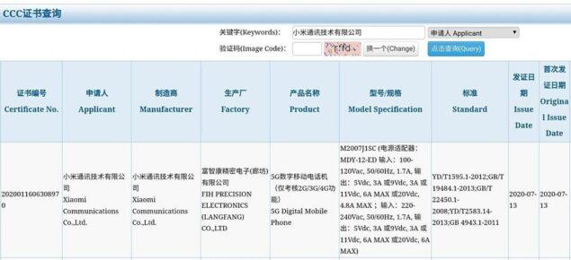 xiaomi m2007j1sc certificazione 3c