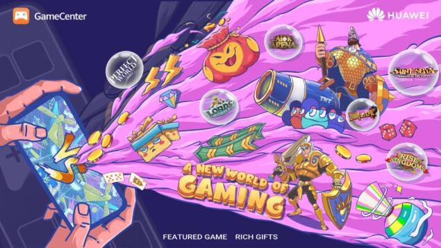 huawei gamecenter disponibile