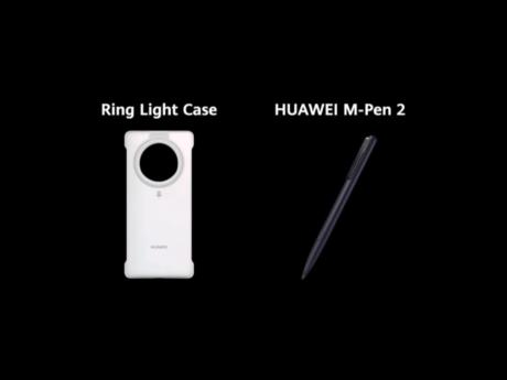 Huawei M-Pen 2 e Ring Case