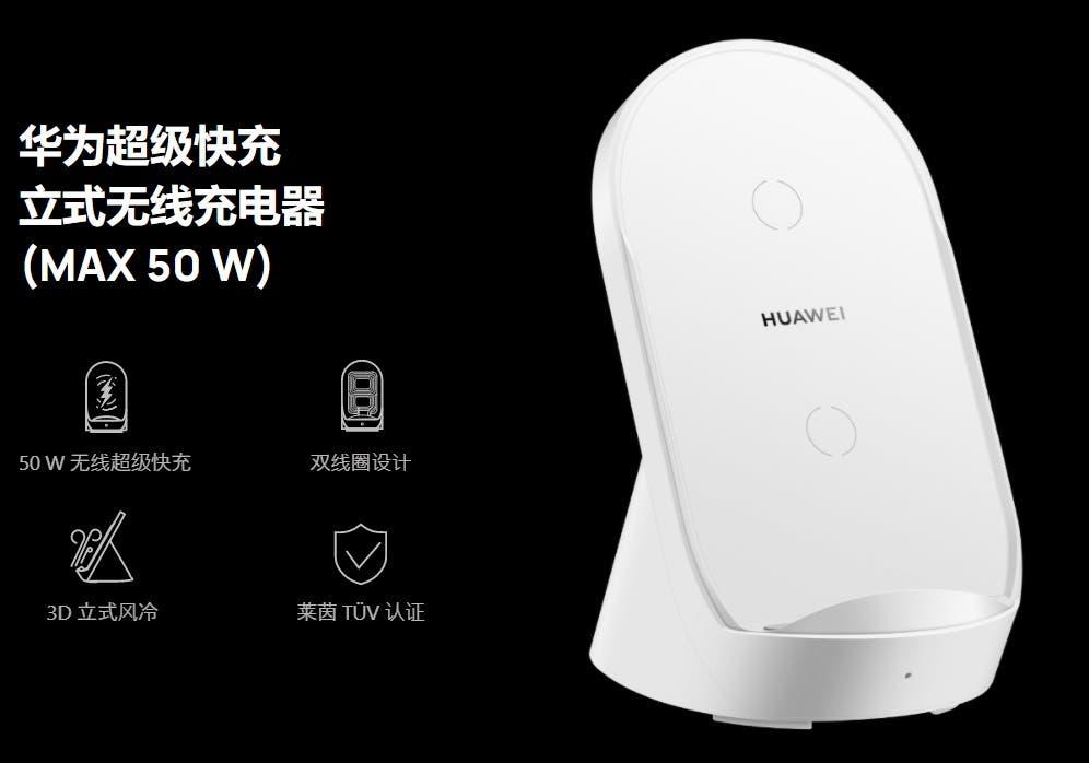 Huawei caricabatterie wireless