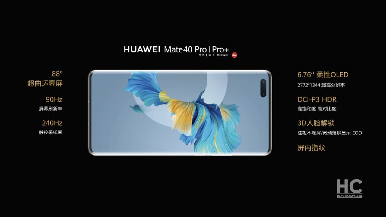 Huawei Mate 40 display