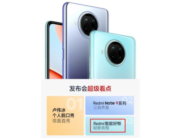 redmi note 9 pro 5g watch specifiche leak