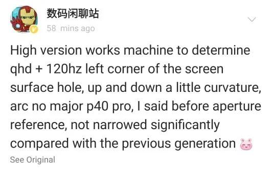 xiaomi mi 11 pro display 120 hz