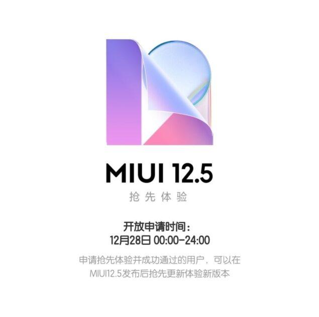 miui 12.5 beta privata 21 dispositivi