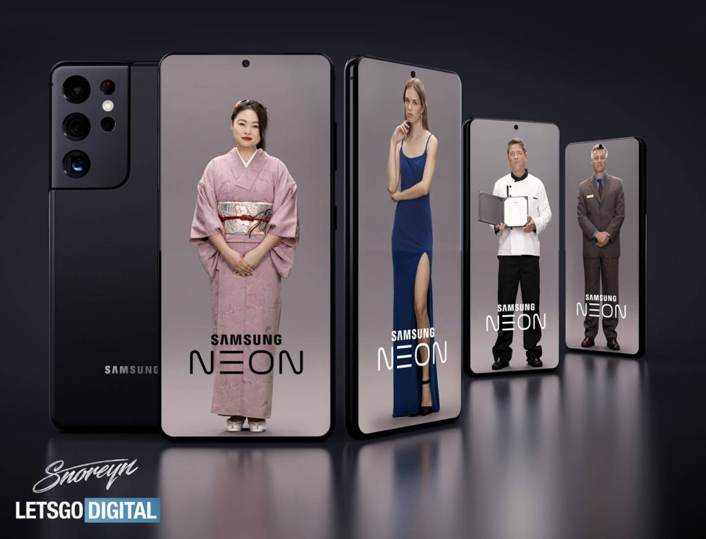 Samsung Galaxy S21 NEON