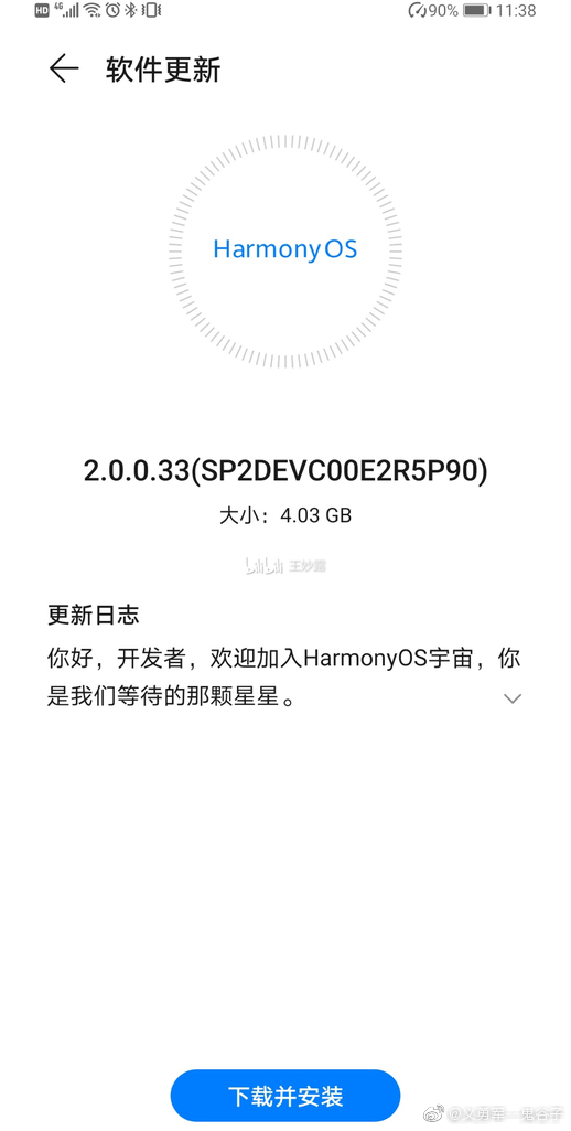 huawei p30 harmonyos switch android