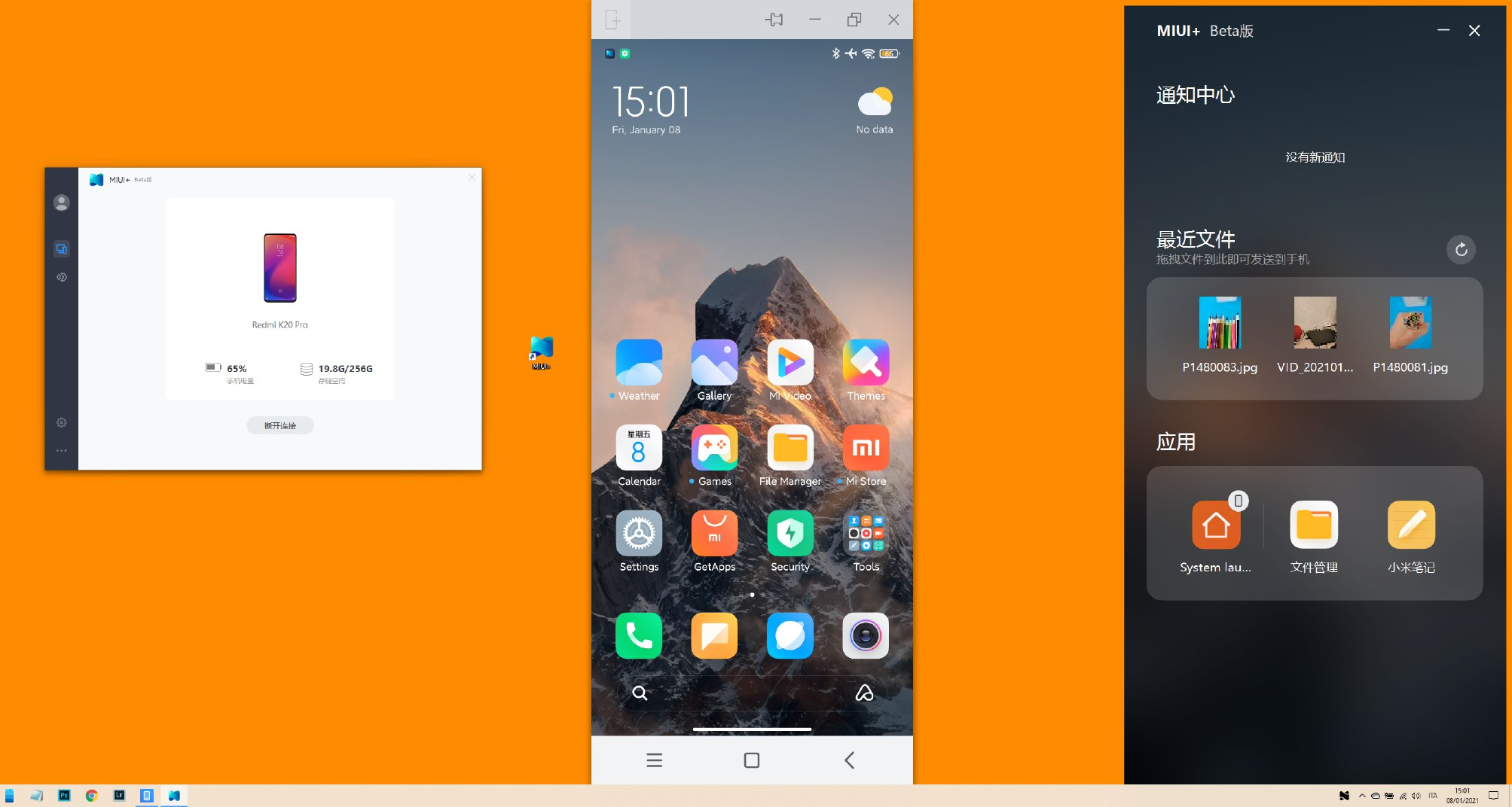Xiaomi MIUI+ Beta Desktop