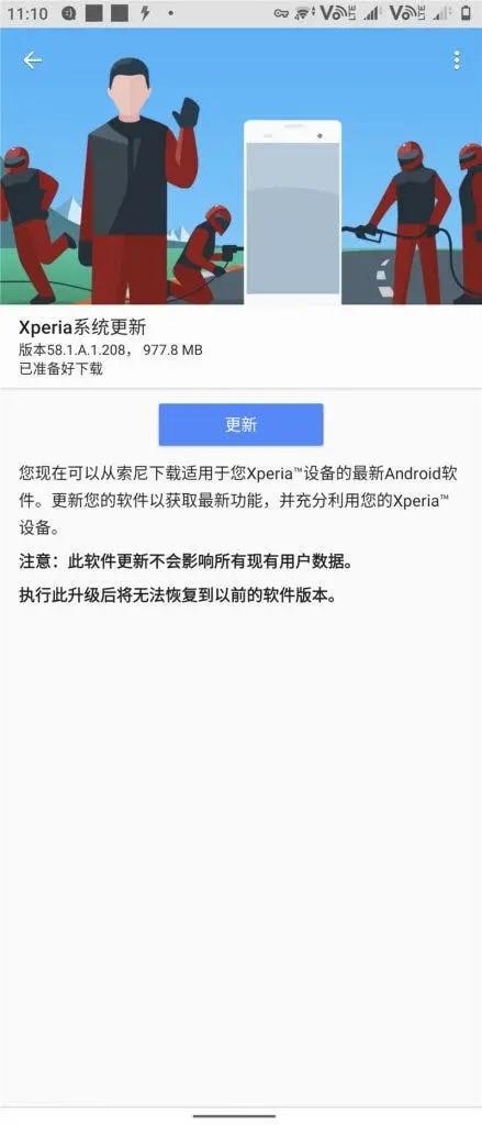sony xperia 5 oneplus 7 7t huawei p30 pro p smart 2019 android 11 aggiornamento