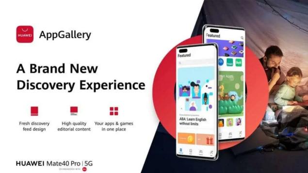 huawei appgallery harmonyos 200 milioni smartphone novità