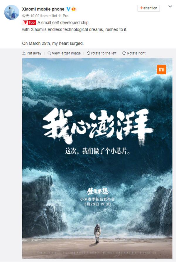 huawei brevetto ricarica wireless xiaomi teaser chip surge s2 29 marzo