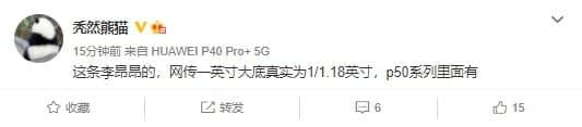 huawei p50 fotocamera sensori rumor