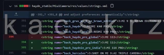 redmi k40 pro miui 12.5 versione sviluppo xiaomi mi 11i 11x pro rebrand