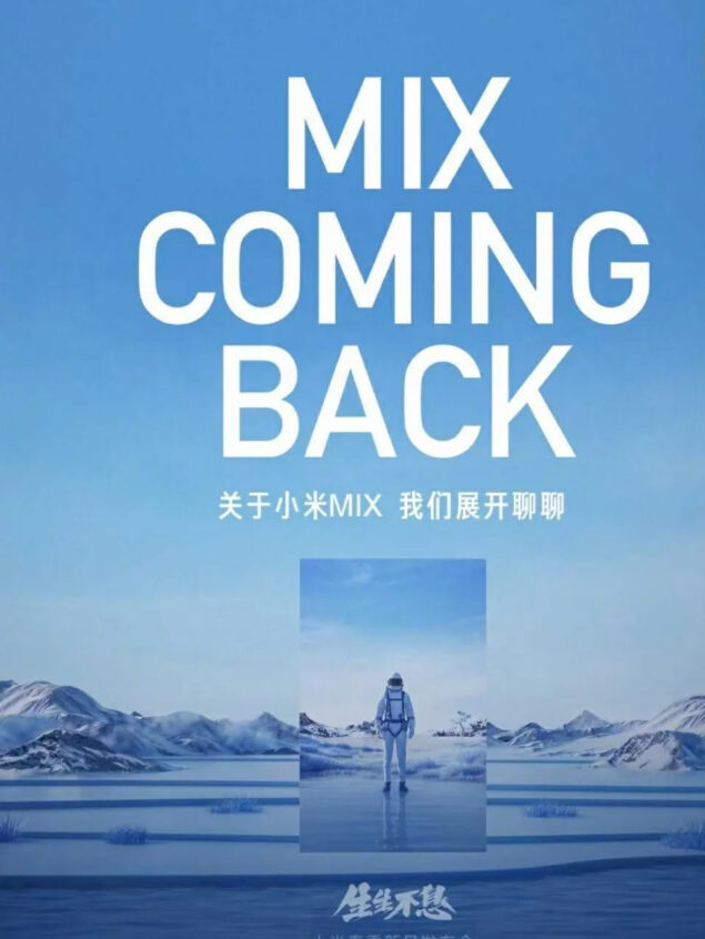 xiaomi mi mix 4 29 marzo 2021 evento