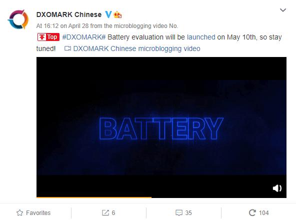 dxomark valutazione batteria smartphone lancio 10 maggio 2021