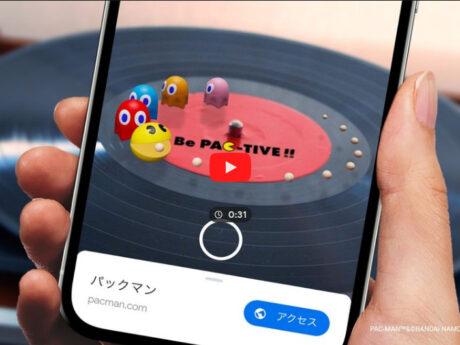 google ricerca ar pac-man personaggi giapponesi novità