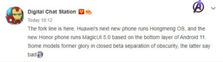 harmonyos os default sviluppo magicui 5.0 android 11