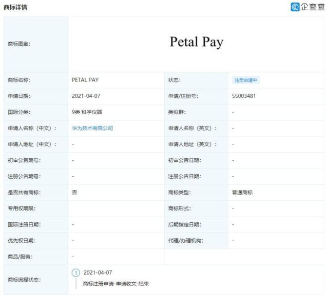 huawei p50 matepad pro 2 freebuds 4 petal pay maggio rumor
