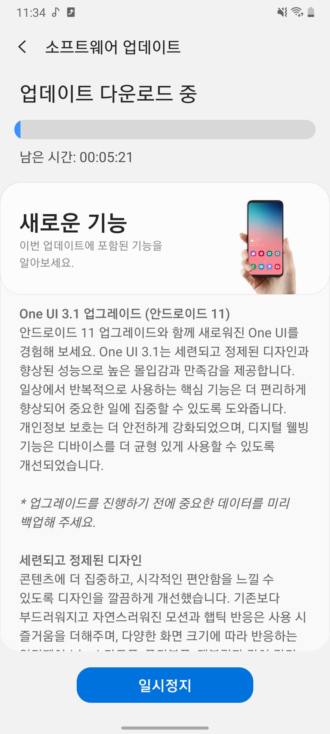 samsung galaxy a31 one ui 3.1 android 11 aggiornamento
