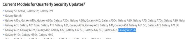 samsung galaxy a82 5g s8 stop aggiornamenti software