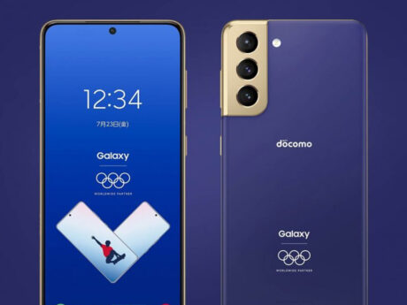 samsung galaxy s21 olympic games edition ufficiale
