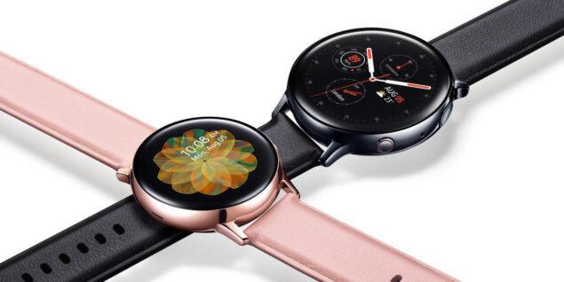 Samsung Galaxy Watch Rumor