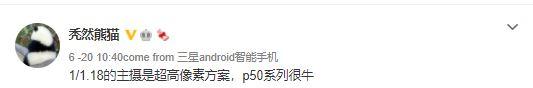 huawei p50 fotocamera rumor