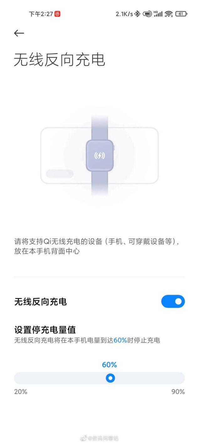 xiaomi smartwatch qi ricarica wireless rumor