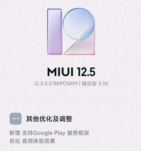 aggiornamento MIUI 12.5 Redmi Note 10 Pro China