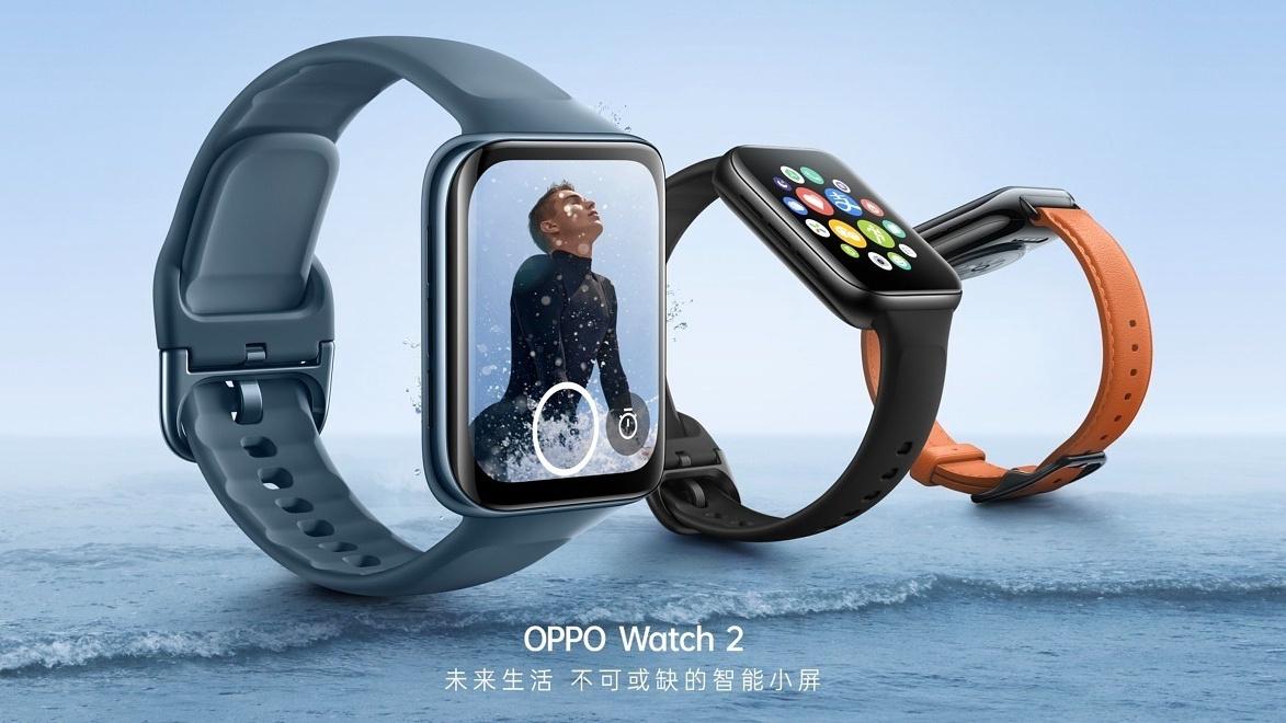 OPPO Watch 2 è ufficiale con un'autonomia fino a 16 giorni