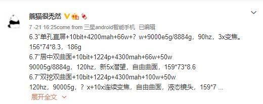 huawei p50 pro plus specifiche plus leak