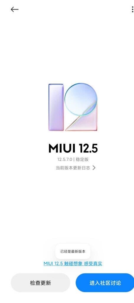 MIUI 12.5 Enhanced Edition Xiaomi mi 10 pro aggiornamento